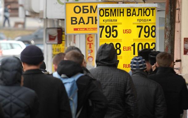 Украинцы забрали из банков больше $3 млрд