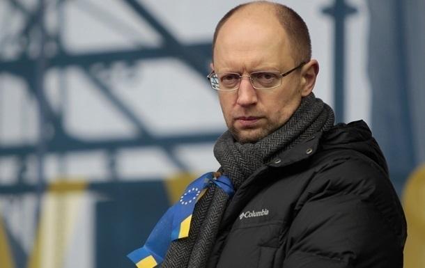 Майдан предлагает утвердить премьером Яценюка