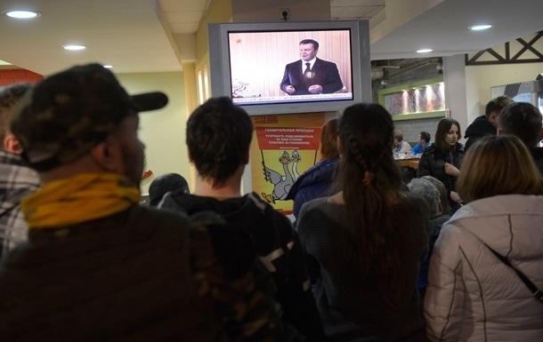 В Сети появился  чрезвычайный указ  Януковича