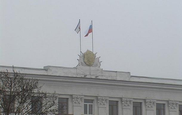 Теракт. По факту захвата зданий парламента и правительства Крыма открыто уголовное дело