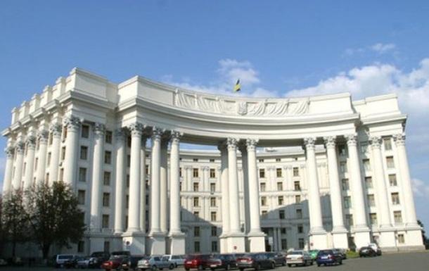 МИД Украины вручил ноту временному поверенному РФ