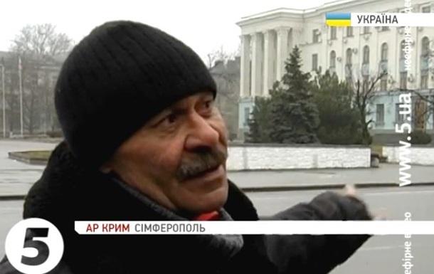 Захват Верховного Совета Крыма: свидетельства очевидцев