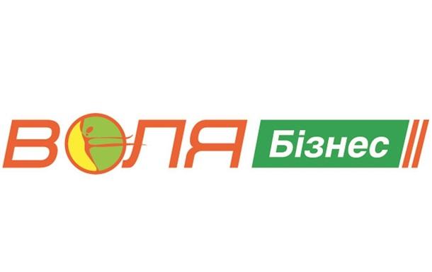 Интернет  в офис  для Львова, Ровно и Харькова станет доступней