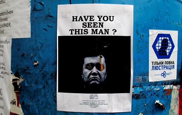 Обзор иностранных СМИ: кто ищет Януковича и почему Запад не помогает Украине
