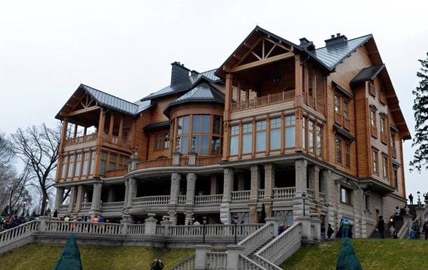 Балога зарегистрировал постановление о продаже государственных резиденций и дач