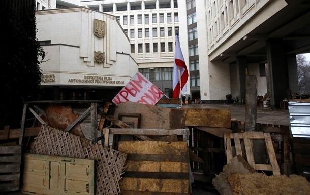 Крымские депутаты сами пригласили вооруженных людей в парламент - член президиума
