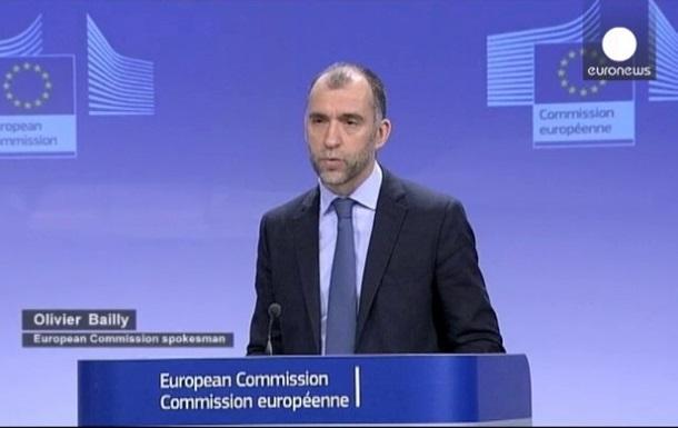ЕС признает легитимным правительство Украины и готов с ним работать