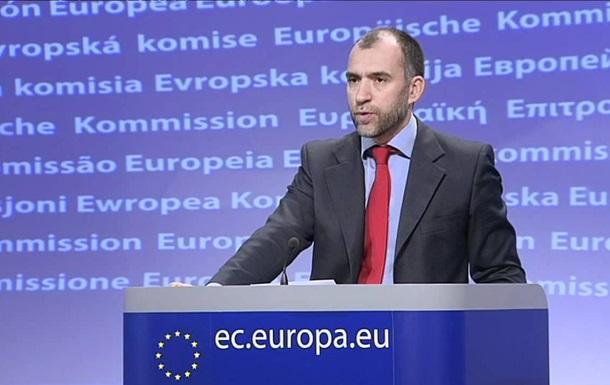 ЕС ведет работу по оказанию помощи Украине - представитель ЕК