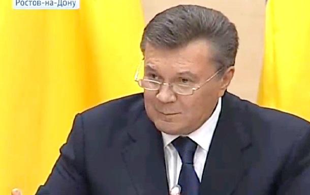 Янукович обвинил Запад в невыполнении соглашения об урегулировании кризиса