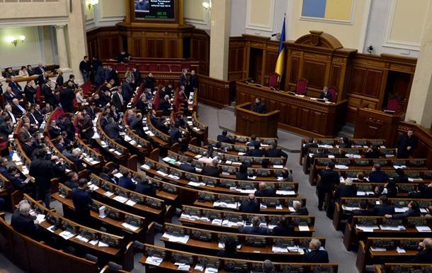 Группа депутатов Рады призвала не признавать  преступников у власти  - российские СМИ