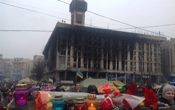 В ходе протестов в Украине погибли 94 человека – Минздрав
