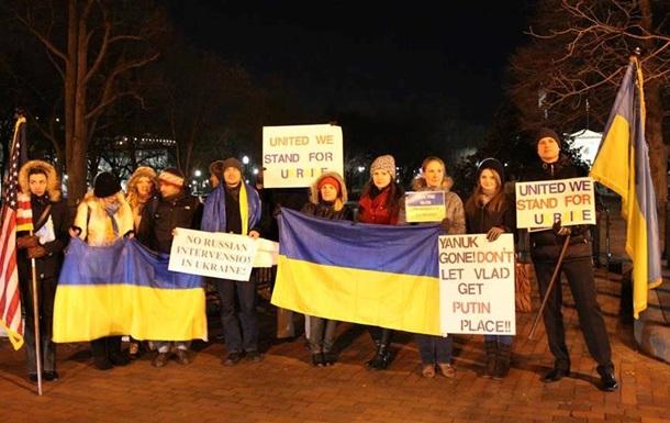Украинская диаспора пикетировала резиденцию Обамы