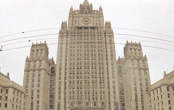 В МИД РФ призвали украинское правительство не нагнетать обстановку в Крыму