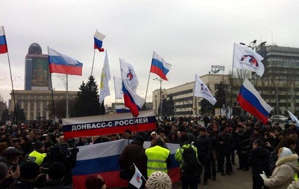В центре Донецка проходят митинги в поддержку России