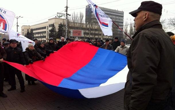 В Донецке на митинге в поддержку России произошла драка