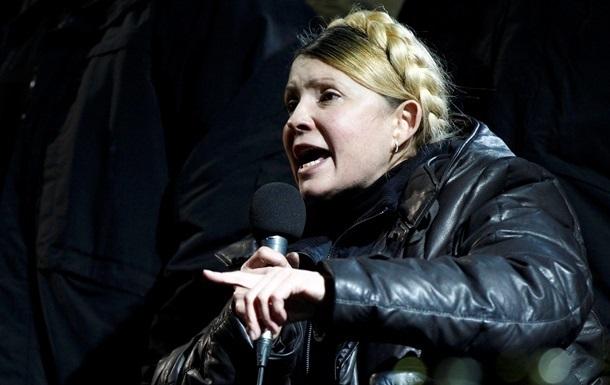Тимошенко призывает немедленно созвать Раду и добиваться срочного подписания соглашения с ЕС