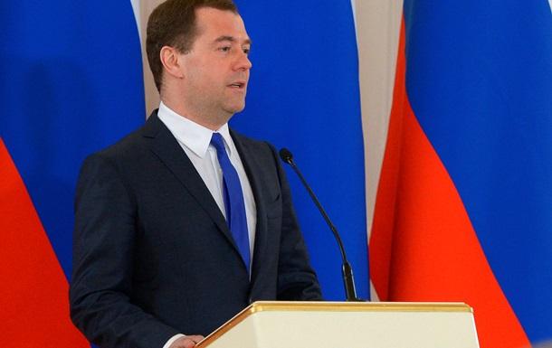 Медведев призвал Яценюка к дружбе