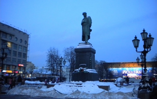 В Москве пройдет шествие  в поддержку братского украинского народа