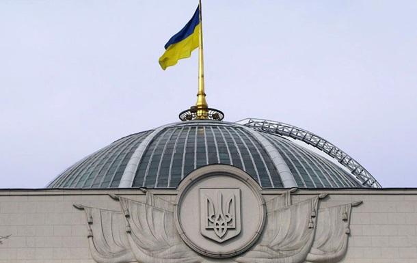 Заседание Рады в воскресенье пройдет в закрытом режиме