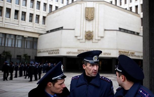 Минюст: Решения Донецкого горсовета и Совета министров Крыма о референдуме - нелегитимные