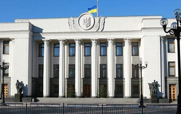 Рада просит парламенты государств-гарантов безопасности помочь в охране ядерных обьектов