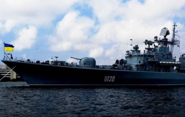 Корабли ВМС Украины остаются в Севастопольской бухте - Минобороны