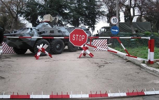 В Крыму захвачены штабы погранвойск