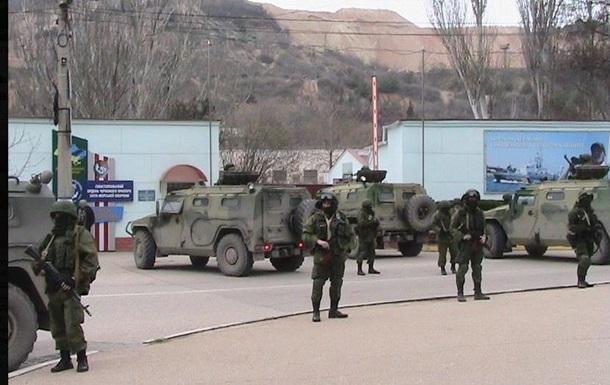 Госпогранслужба: Российские военные осуществляют моральное и физическое давление на пограничников Крыма