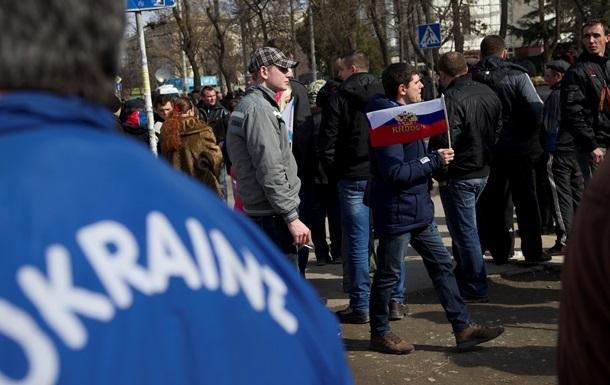 Украинцы против идеи федерализации страны - социсследования