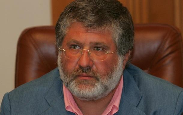 Коломойский впервые выступил как губернатор и раскритиковал Путина