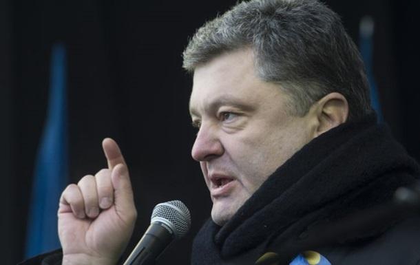 Рада готова к диалогу с парламентом Крыма, но только в случае вывода российских войск - Порошенко