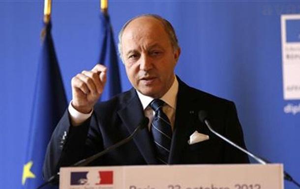 ЕС намерено приостановить контакты с РФ по визам и экономическим соглашениям - МИД Франции
