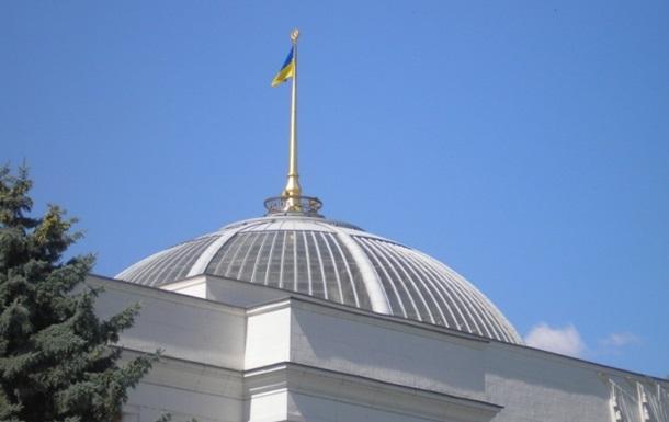 Верховная Рада 4 марта проведет открытое заседание