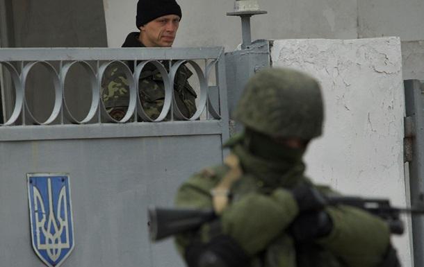 МИД Украины: Россия нарушила соглашения о количестве военных ЧФ РФ