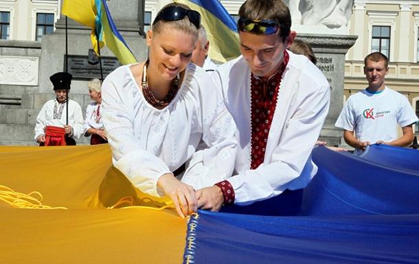 Украину своей Родиной назвали 95 процентов жителей – опрос