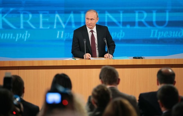 Россия прекратила выделять финпомощь Украине по просьбе западных партнеров - Путин