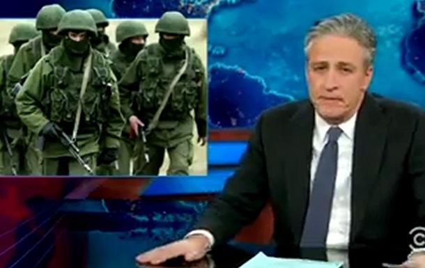 Американцы высмеяли ввод российских войск в Крым в юмористическом шоу