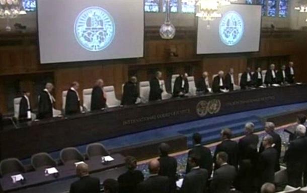 Гаагский суд начал слушания по делу о геноциде в Хорватии ...