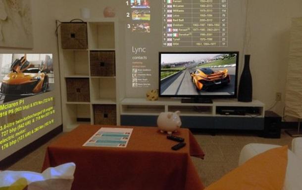 3D-браузер от Microsoft превратит в экран всю комнату