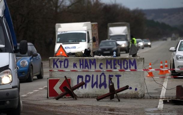 Россия должна обеспечить безопасность референдума в Крыму - общественная палата РФ