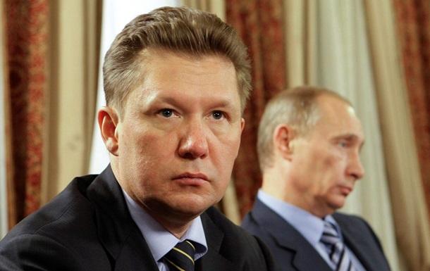 Миллер: Украина 5 марта погасила 10 млн долларов за газ