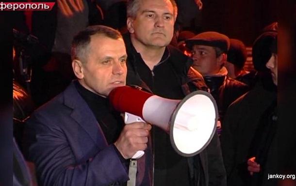 Суд вынес решение о задержании Аксенова и Константинова