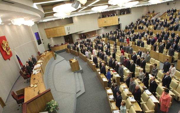 Госдума России проведет правовой анализ принятых Радой законов