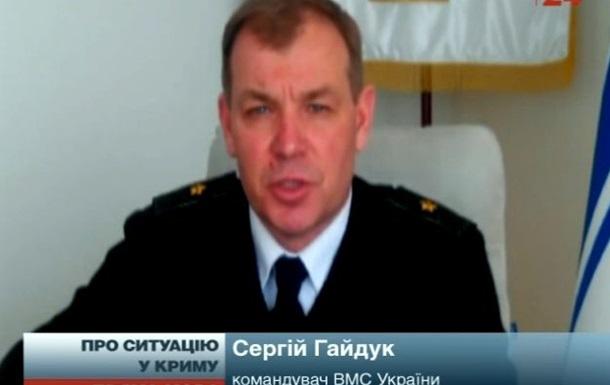 Обращение Гайдука: Наша цель - не опозорить крымскую землю кровью братоубийства