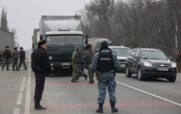 Пограничники Украины патрулируют дороги, ведущие в Крым