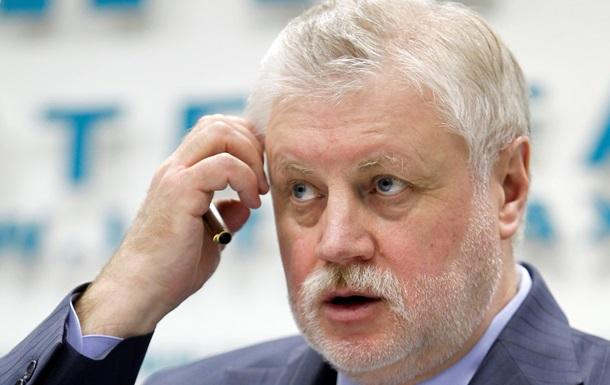 В Госдуме РФ готовы рассмотреть возможность присоединения Крыма