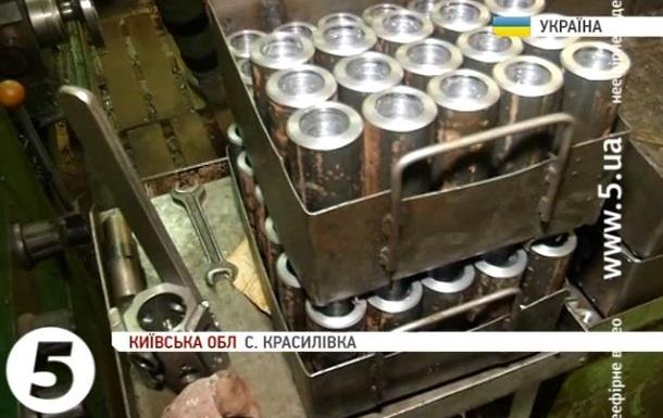 Правоохранители обнаружили в Киевской области цех по производству гранат для разгона Майдана