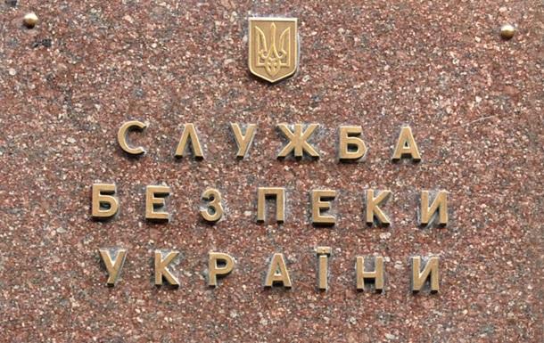СБУ открыла производство в связи с решением крымского парламента о вхождении автономии в состав РФ