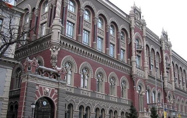 В феврале золотовалютные резервы Украины уменьшились на 13,2%