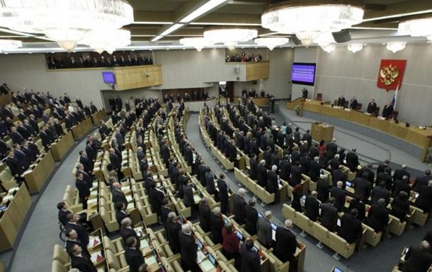 Госдума обещает  быстро оформить  результаты референдума в Крыму